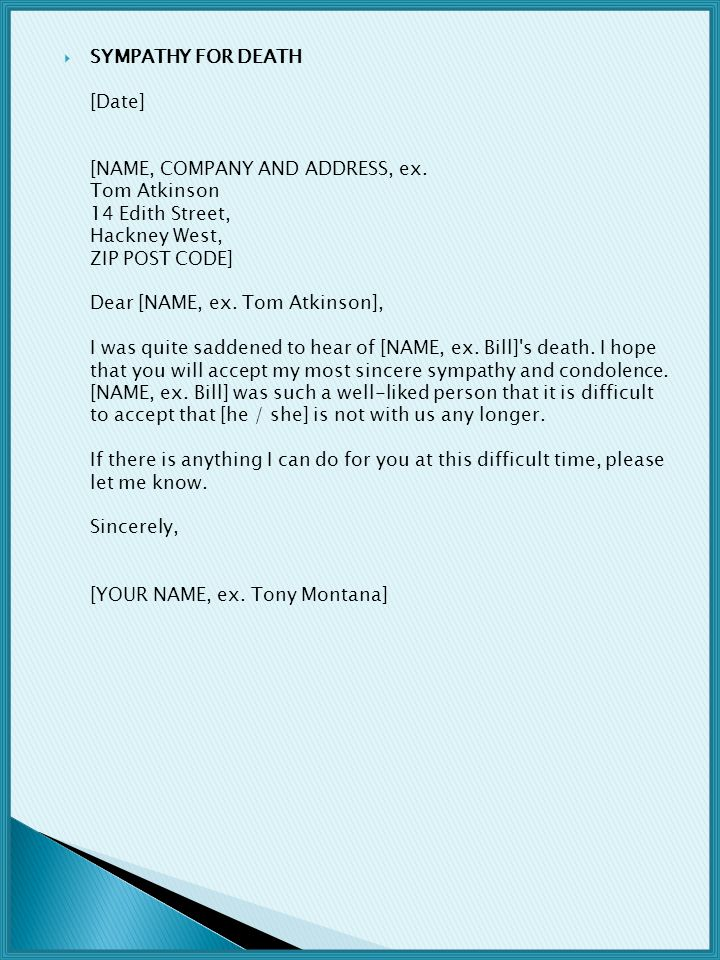 SYMPATHY FOR DEATH [Date] [NAME, COMPANY AND ADDRESS, ex